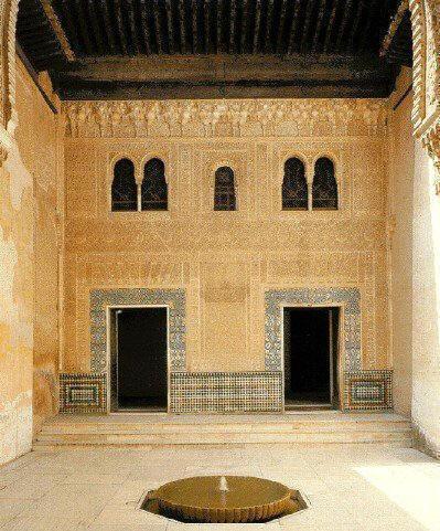 Puerta de Comares en La Alhmabra