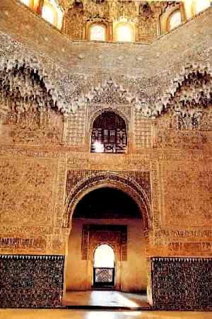Sala de las Dos Hermanas, en La Alhambra